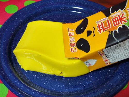 201509KALDI_Mango_Pudding-3.jpg