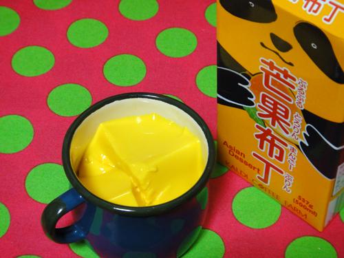 201509KALDI_Mango_Pudding-4.jpg