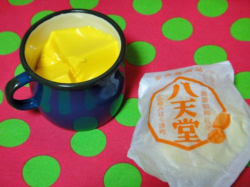 201509KALDI_Mango_Pudding-6.jpg