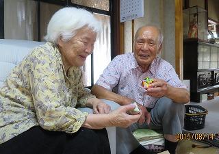 叔母と我・2