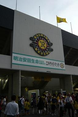 20150812 (1)