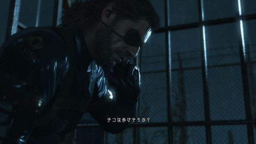 METAL GEAR SOLID V (2)