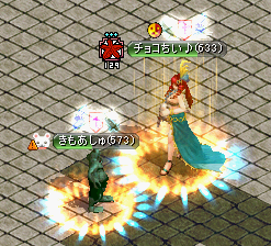 RedStone 15.01.04[00]