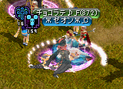 RedStone 15.01.16[07]