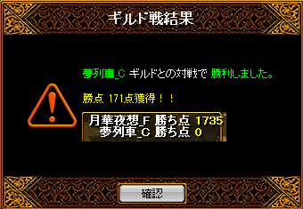 RedStone 15.01.20[02]