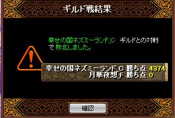 RedStone 15.01.22[05]