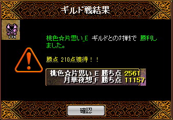 RedStone 15.01.25[01]
