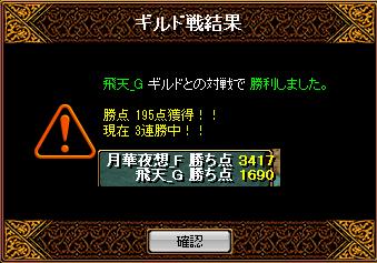 RedStone 15.02.10[01]
