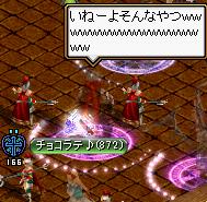 RedStone 15.02.15[02]