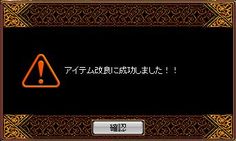 RedStone 15.02.24[05]