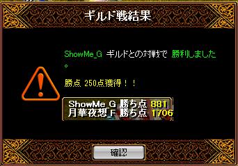RedStone 15.03.03[04]