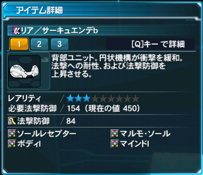 pso20150108_091602_000.png