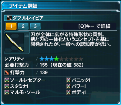 pso20150108_091607_002.png