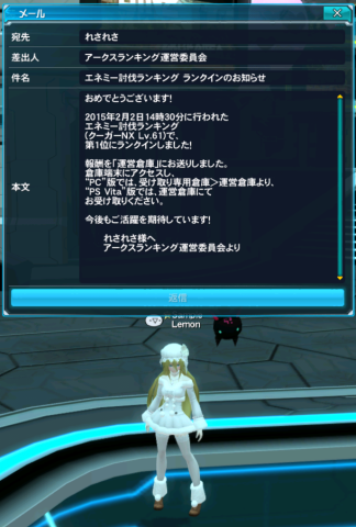 pso20150202_154455_126.png