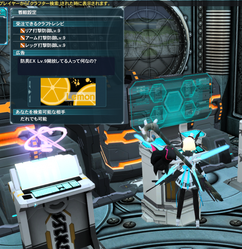 pso20150727_170117_001.png