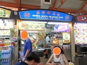 P5010912  201505シンガポール