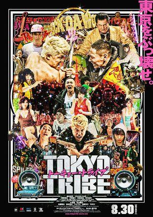 tokyotribe2.jpg