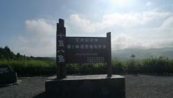 20150811霧ヶ峰1