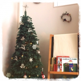 20141224クリスマスツリー