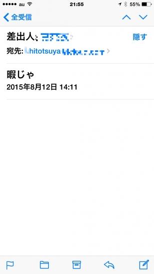 2015081222184547f.jpg
