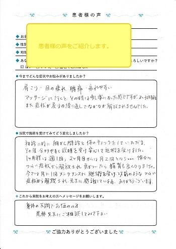 モリ_森 京子002_350