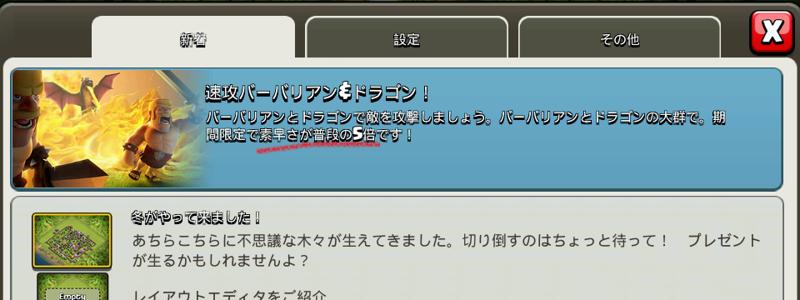 誤訳? (1)