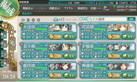 軽巡洋艦1