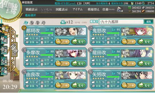 軽巡洋艦2
