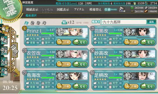 重巡洋艦1