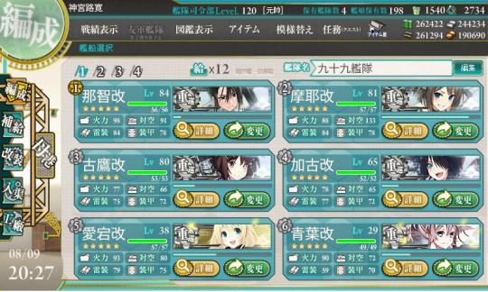 重巡洋艦2