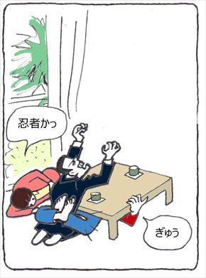 父の舞アラカルト③
