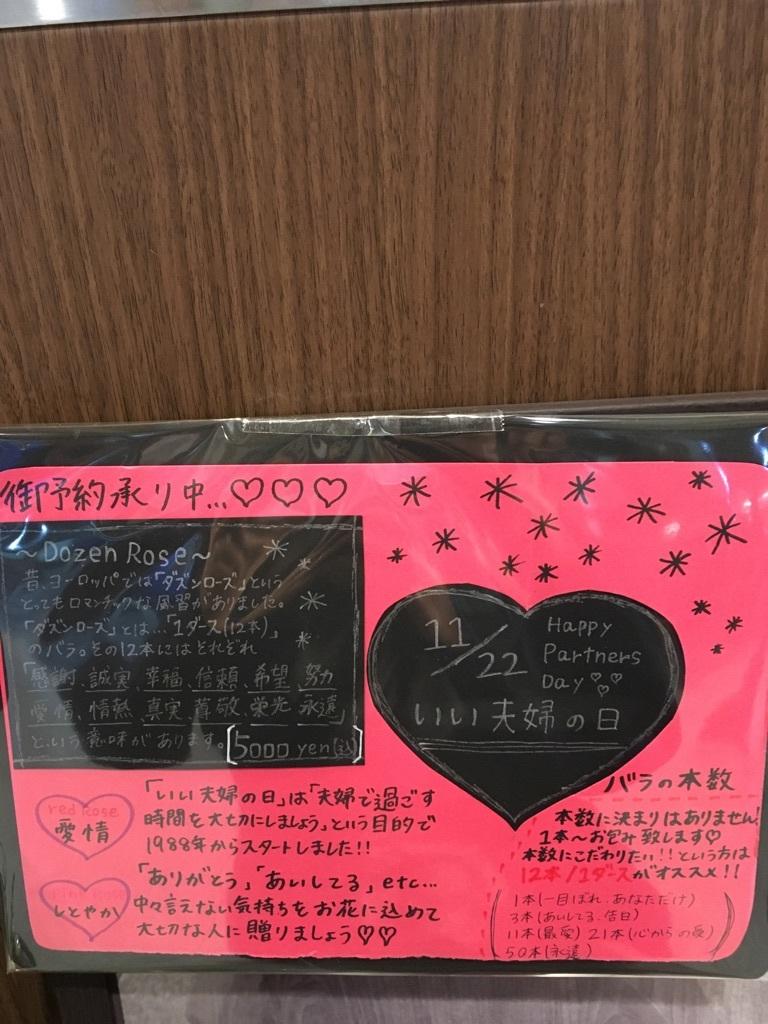 プチコノカ阪急三番街1