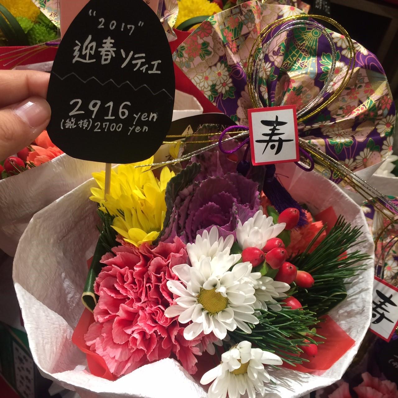 プチコノカ阪急三番街店4