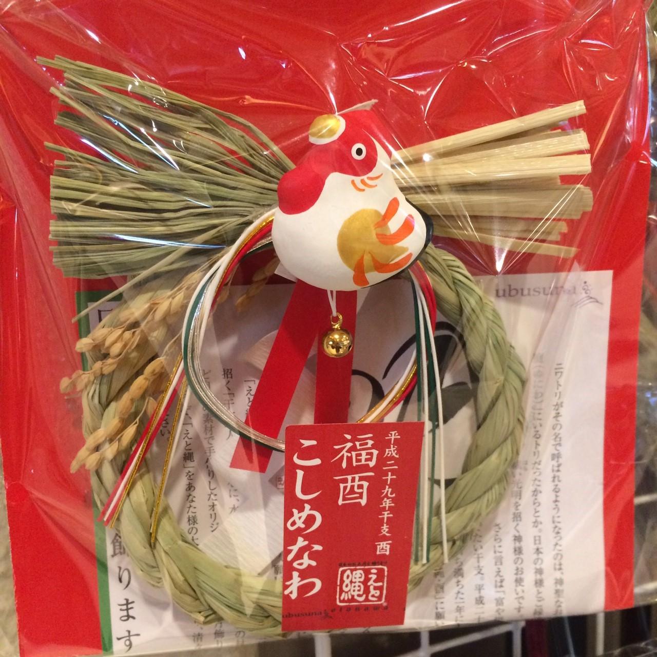 プチコノカ阪急三番街店5