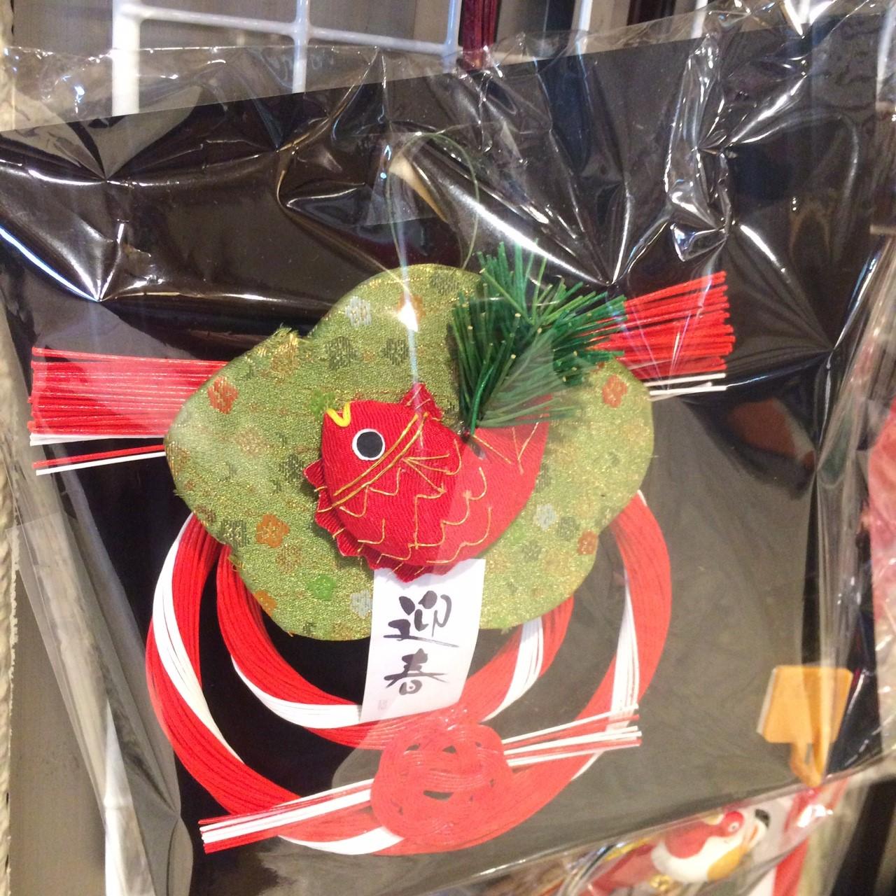 プチコノカ阪急三番街店6