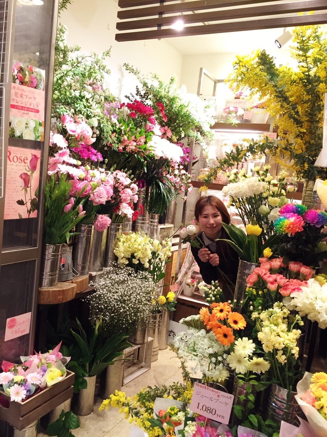 プチコノカ阪急三番街3