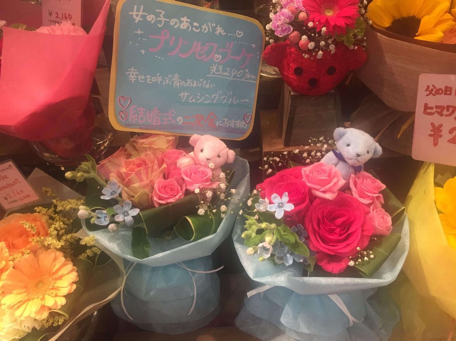 プチコノカ阪急三番街店_プリンセス4