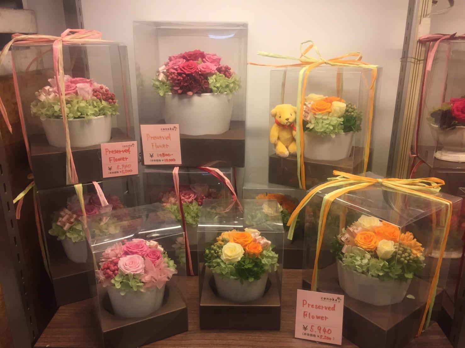 プチコノカ阪急三番街店_プリ2