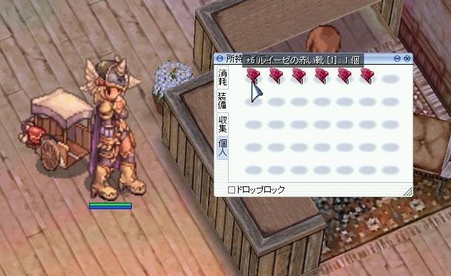 screenOlrun176.jpg