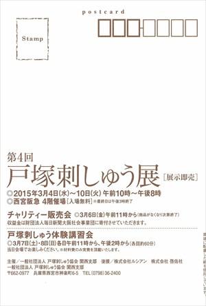 scan-23_300.jpg
