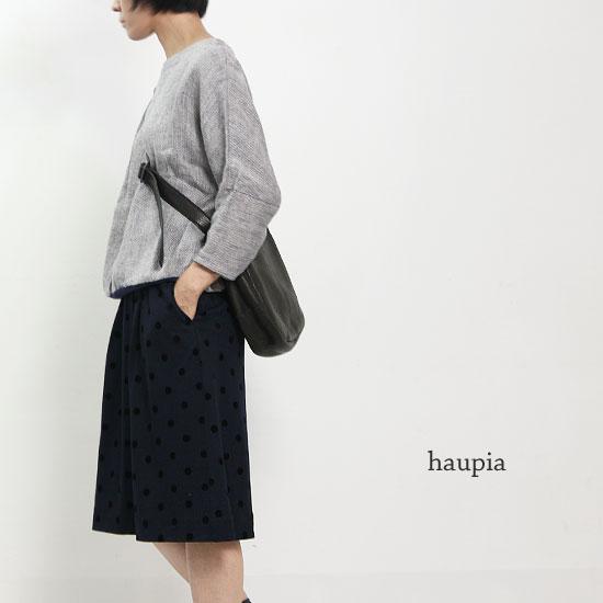 haupia(ハウピア) 涙のあとが水玉になった…