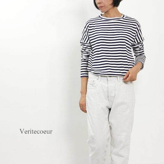 Veritecoeur (ヴェリテクール) TクロスコットンボーダーロングTee