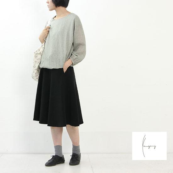 yangany (ヤンガニー) スポンジダブルクロスフレアースカート