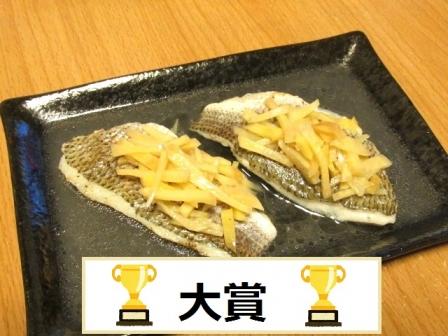 キビレ酒蒸し(大賞)
