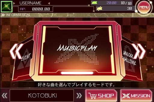 kotobuki_menu.png