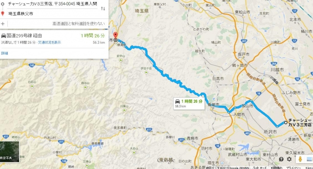 route_201501310013120ff.jpg