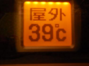 DSCN6020 (377x283)
