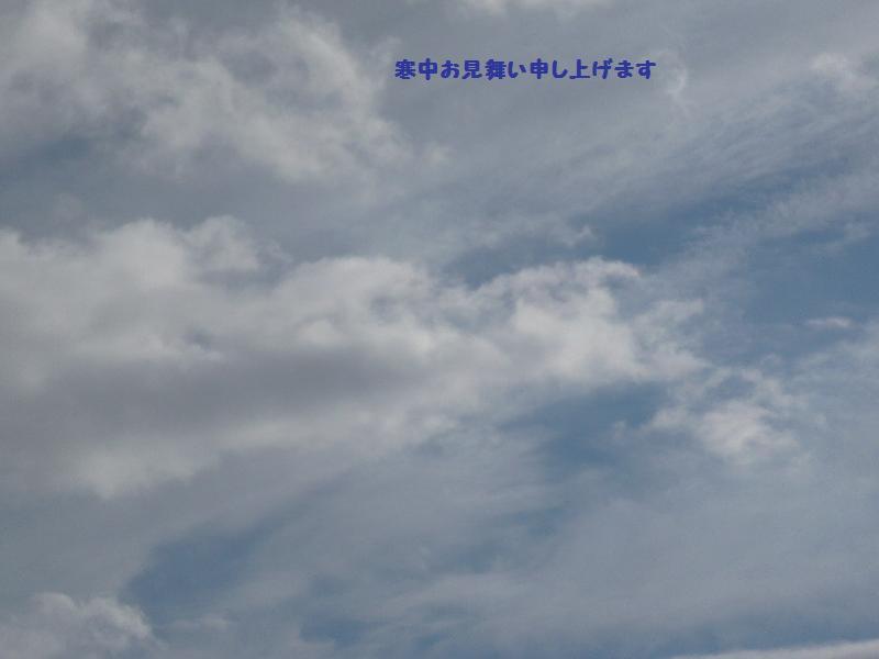 空01102015