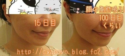 20150811150501.jpg