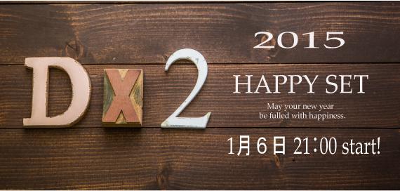 2015-happy-info.jpg